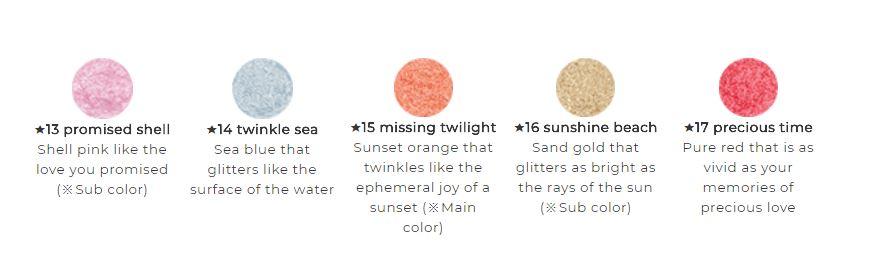 �ล�าร���หารู��า�สำหรั� JILL STUART Jelly Eye Color (Sparkle)